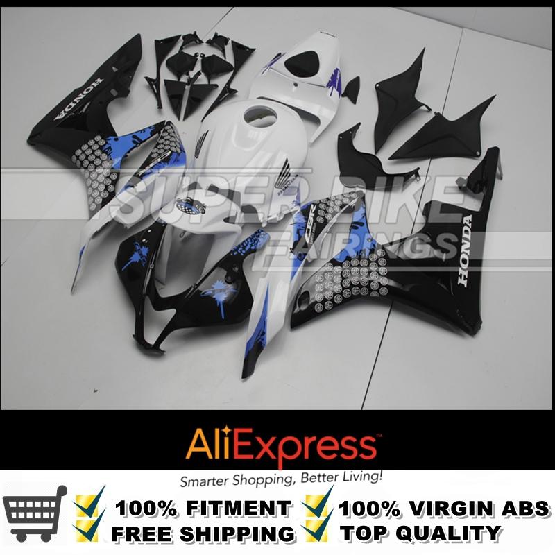 SPECIAL CUSTOM DESIGN DECALS For Honda Superbike 2008 2007 CBR600 F5 CBR600RR Fairings Bodywork(China (Mainland))