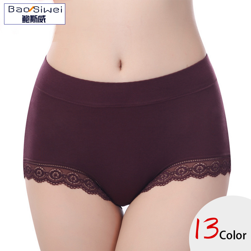 Hot Sale Candy Color Sexy Female Underwear Women's Cotton Panties Lady Breathable Underpants Girls Knickers Panty Briefs M XL(China (Mainland))