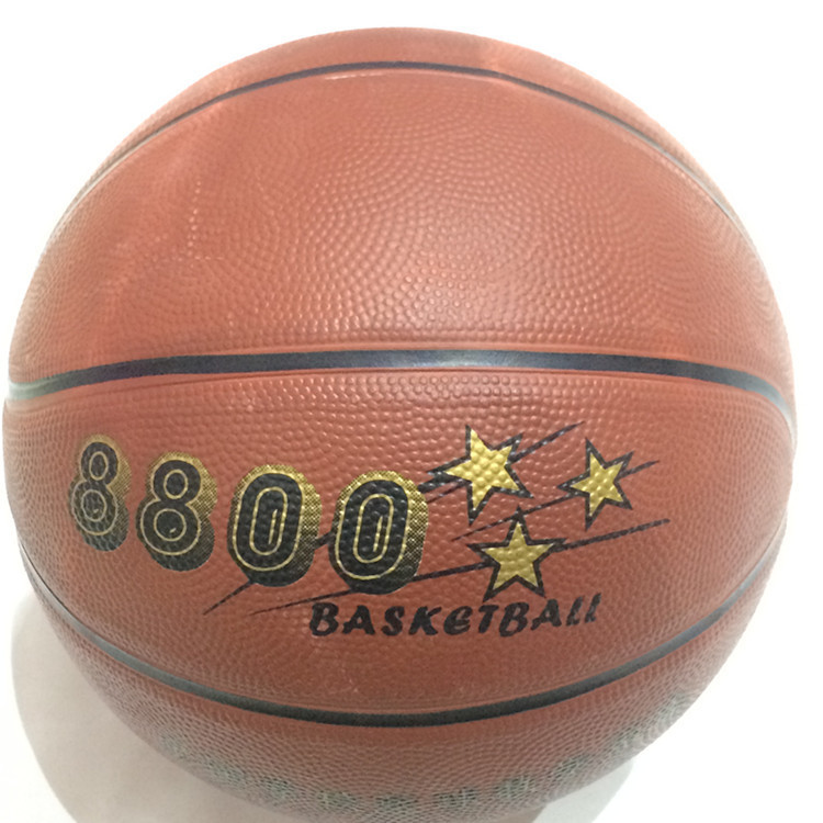 2015 new 7 size rubber basketball ball , training and competition basketball balls,Free gifts:net bag+needle+ pump(China (Mainland))