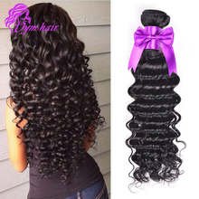 10A Brazilian Deep Wave Virgin Hair100% Brazilian Human Hair Weave 4Bundle Cheap Brazilian Curly Virgin Hair Brazilian Deep Wave(China (Mainland))