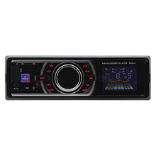 New Vehicle-mounted MP3 Car Stereo Card Reader Radio SD USB MMC Player with Remote Control Free Shipping & Wholesale(China (Mainland))