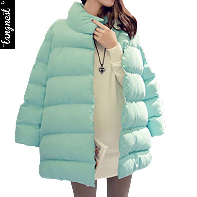 Куртка Прямого Покроя Купить