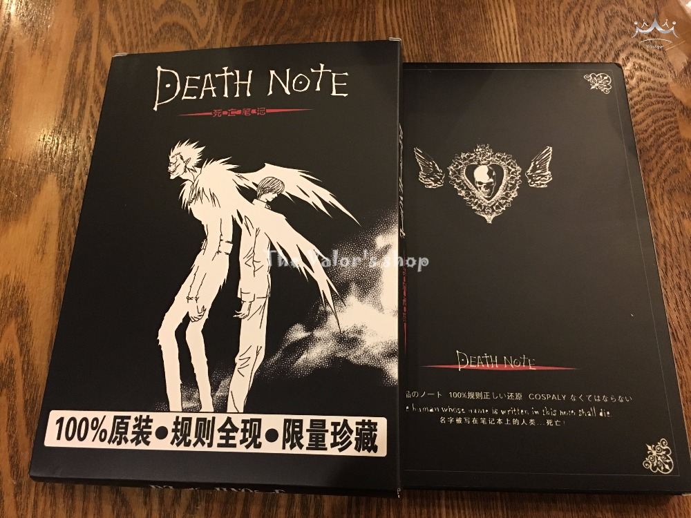 Death Note  the same style high quality notebook and pen collection <br><br>Aliexpress