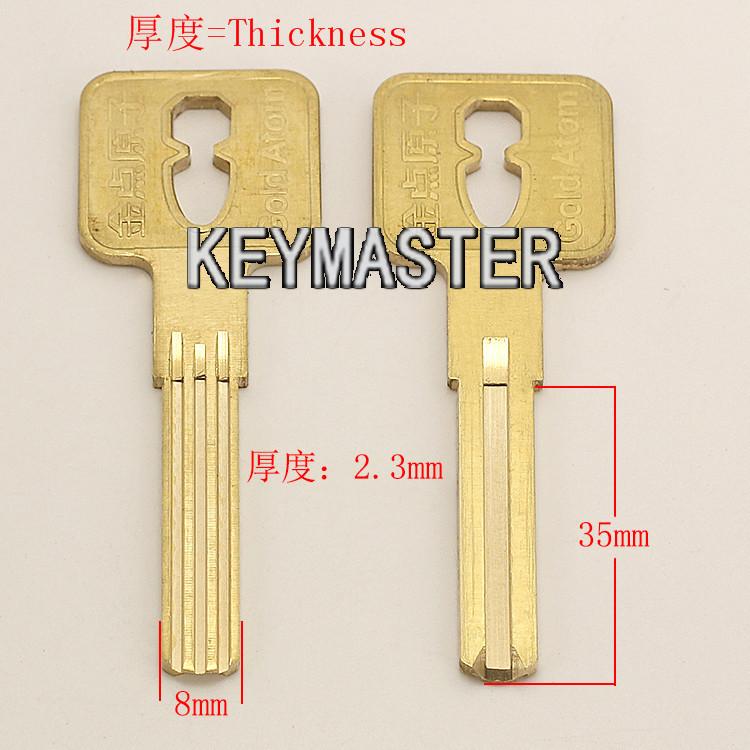 Гаджет  B448 House Home Door Key blanks Locksmith Supplies Blank Keys None Аппаратные средства