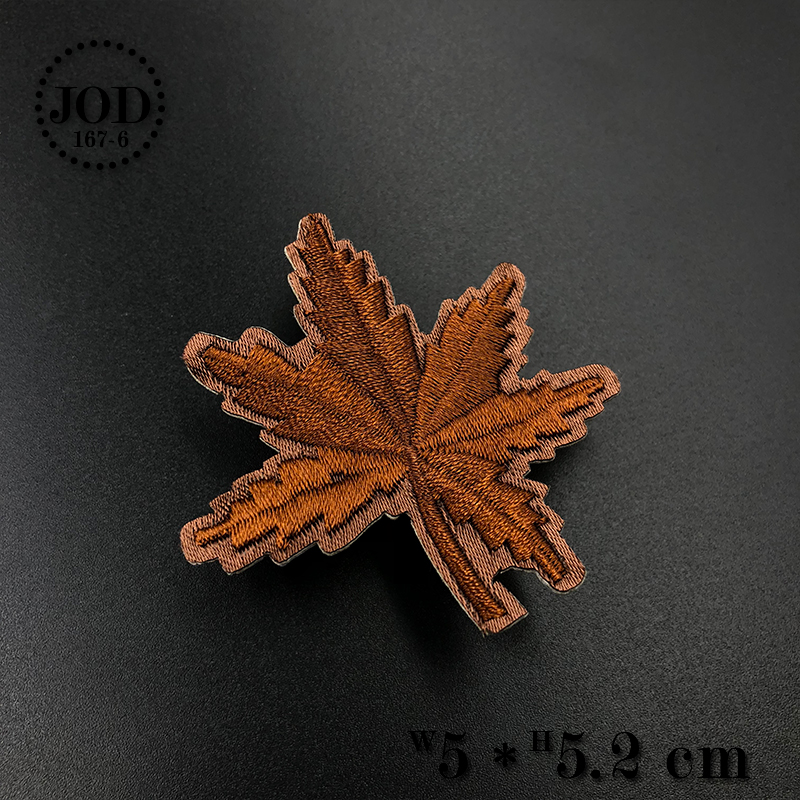 Brown Maple Leaf Embroidered Iron On Patch 2 In