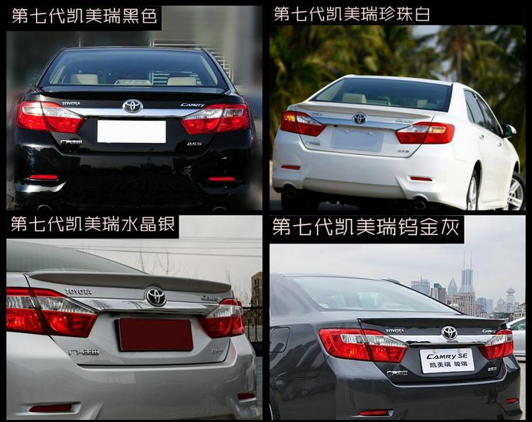 For Toyota Camry 2012 2013 2014 ABS Primer unpainted factory type OEM type spoiler wing 1pcs<br><br>Aliexpress