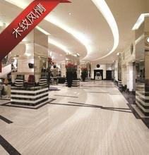 600X600MM Wood grain ceramic tile polishing brick floor tiles t-x803a t-x805a t-x806a(China (Mainland))