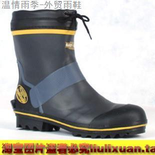 Men's rain boots knee-high steel toe cap covering water shoes car wash rainboots car rain shoes(China (Mainland))