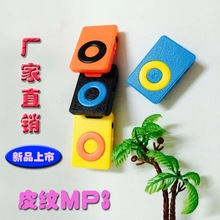 Buy Wholesale Clip Colorful Mini MP3 Music Player TF Card Slot leisure (no accessories) for $1.16 in AliExpress store