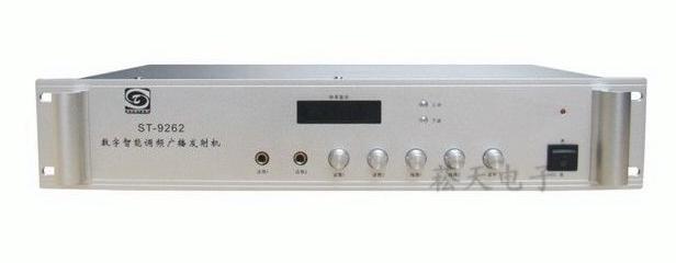 9262 village campus radio FM Broadcast Transmitter(China (Mainland))