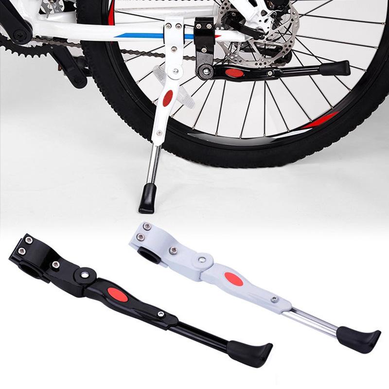Adjustable Heavy  Aluminum Mountain Bike Bicycle Cycle Prop Side Reak Kick Stand