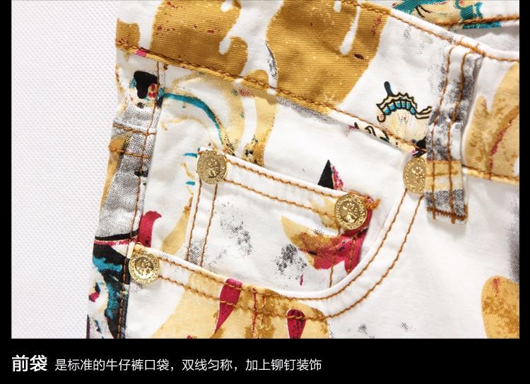 Скидки на Новый фьюжн печать мужчин джинсы весна лето тонкие эластичные пром свободного покроя брюки роспись цветы звезда певица танцовщица ночного клуба выпускного вечера