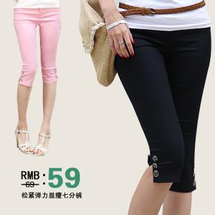 Plus size clothing summer mm women's legging capris slim elastic white