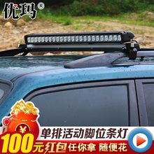 Car led spotlight cree automotive short animated film spotlights roof lighting roof lamp DC10-40V(China (Mainland))