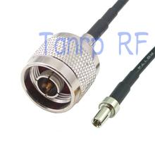6in N штекер к TS9 мужской рф разъем адаптера 15 см пигтейл коаксиальный соединительный кабель RG174 удлинитель