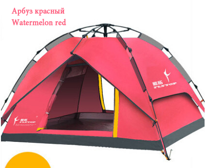Automatic Tent 3 Person Barraca Canvas Tents Camping Equipment Outdoor Tente Travel Waterproof flytop