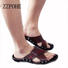 Buy ZZPOHE 2017 summer new men beach slippers casual anti-skid comfortable flat sandals father soft bottom slippers Plus Size 43 44 for $16.56 in AliExpress store