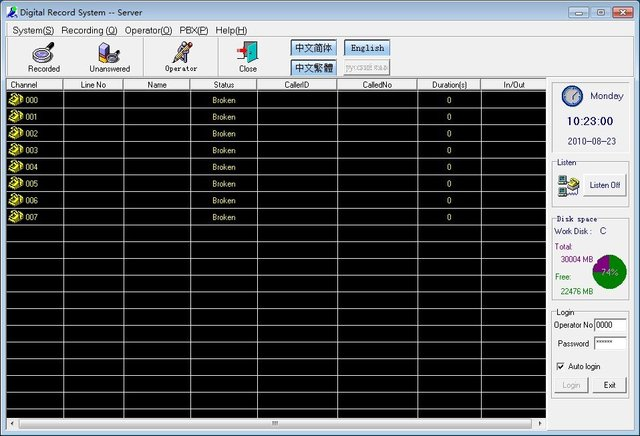 8 channels caller id software/call handling software/business telephone call system