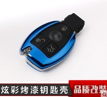ABS car key case cover Mercedes-Benz A/B/C/E/ML/GL/S/GLA/GLK/CLS/CLA - Woou Car products store