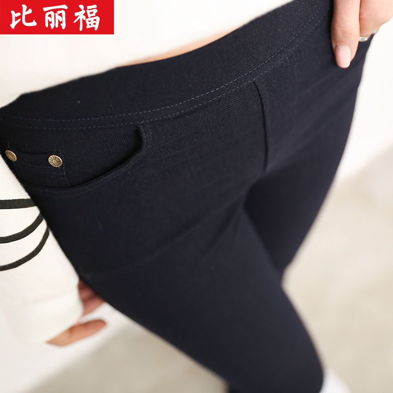 2016 new women sexy tattoo legging jean look leggings punk academies american apparel jeans pants woman(China (Mainland))