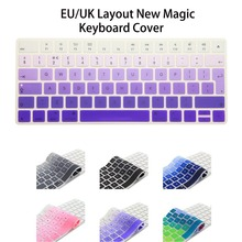 New EU English layout Wireless Keyboard Stickers,Silicone Keyboard Skin Cover for Apple New Magic Keyboard 2 Release in 2015