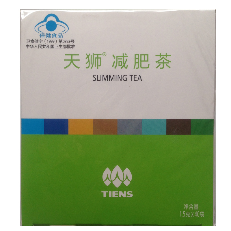 Free Shipping 4 Boxes of 100% Real Tiens Slimming Tea for Obesity Reduce Cholesterol and Weight Loss