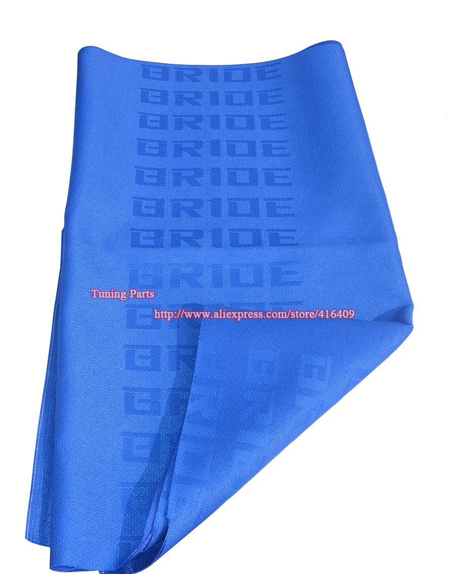 Car Seat Bride Fabric Cloth With 3D Bride Fabric 100X160cm For BRIDE seats Gias Cuga(China (Mainland))