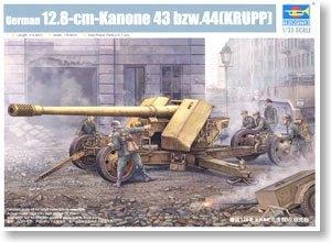 Trumpeter 02317 1/35 German 12.8cm kanone 43 bzw.44 plastic model kit(China (Mainland))