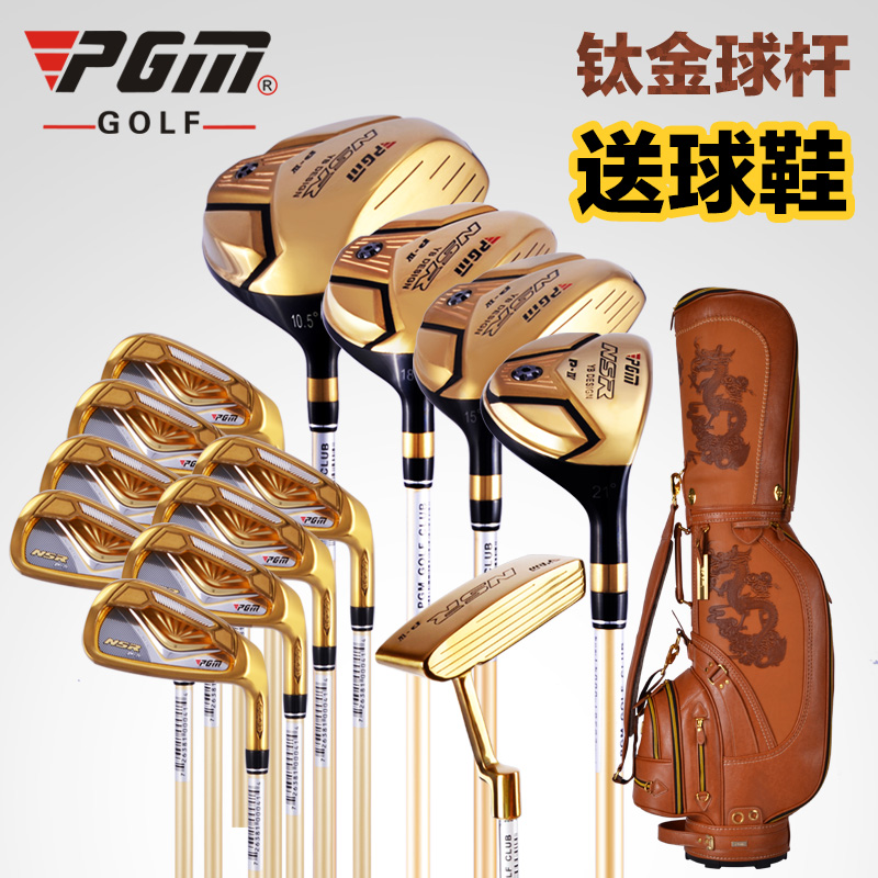 brand PGM. MENS golf clubs complete set of Graphite shaft with standard bag. Titanium Alloy for Rod(China (Mainland))