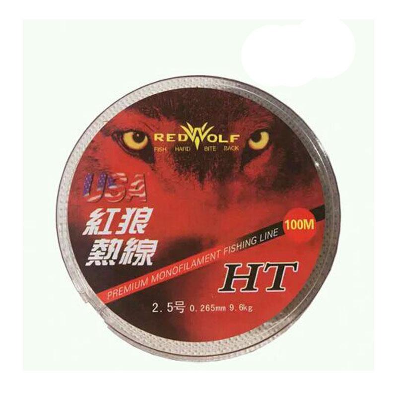 2016 hot 100M high quality brand original wear resistant nylon red transparent carbon fiber main / sub fishing line(China (Mainland))