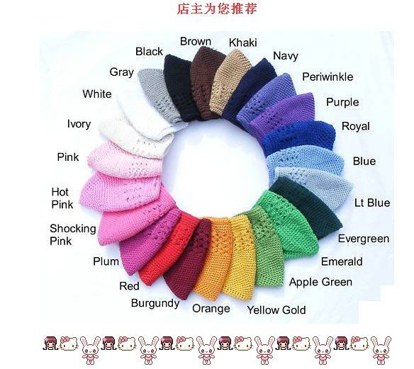 hot sell 200pcs good choose Waffle Crochet CAP baby caps & hats ,without flowers,only hats %Langy7