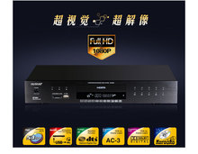 Ounuo DK3605 reale 5.1 canali cd/dvd/usb/ape loseless player dts ac-doppia decodifica/vga/s-video/ottico/hdmi Ouput1080P/110-240 v  (China (Mainland))