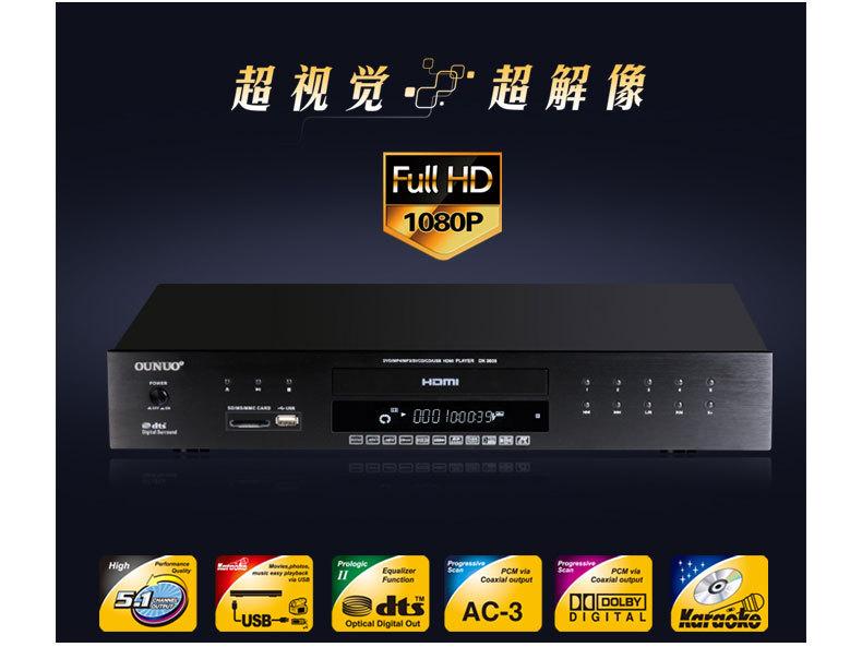 DVD и VCD-плееры из Китая