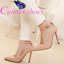 Women\u0026amp;#39;s Pumps Directory of Women\u0026amp;#39;s Shoes, Shoes and more ...