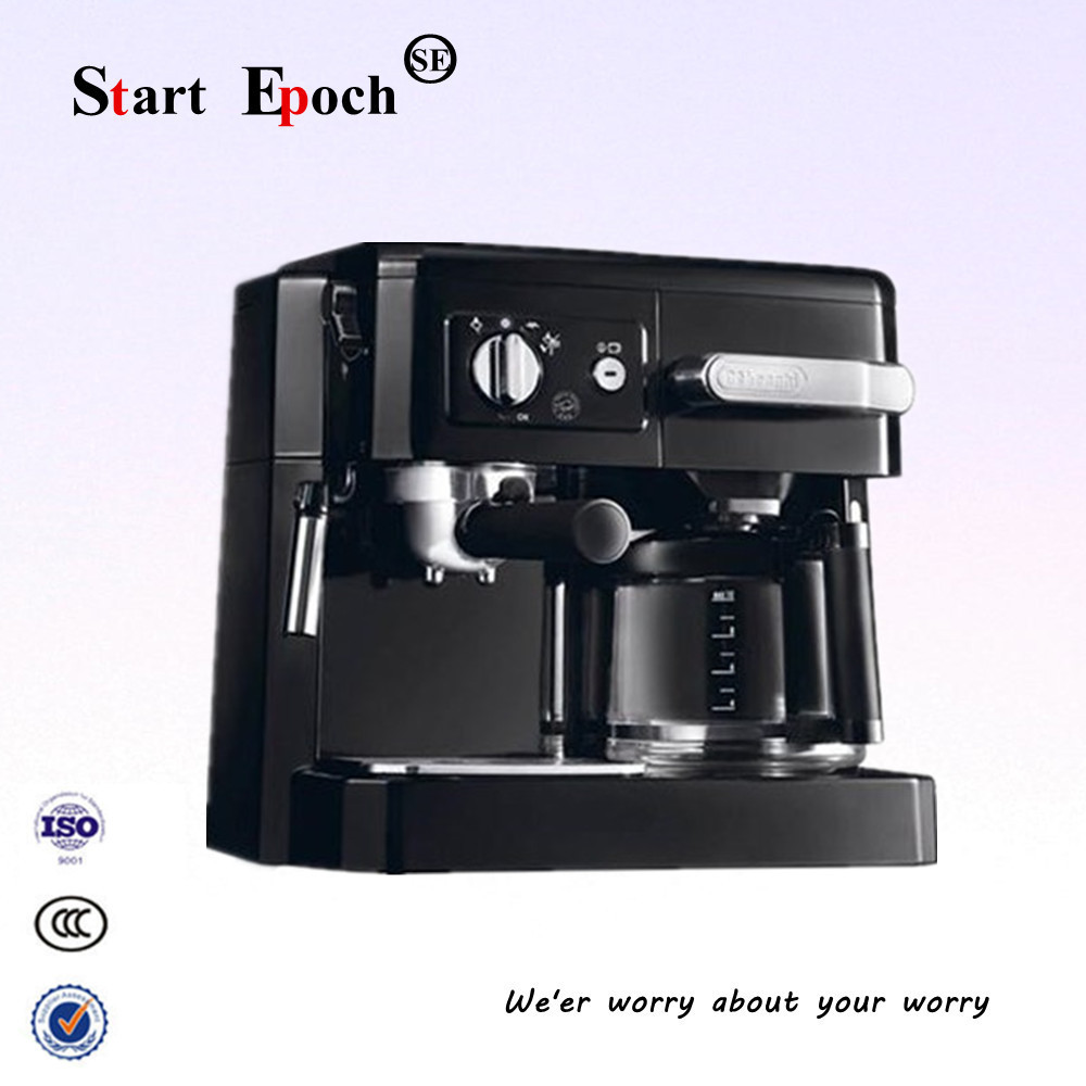 Semi-automatic american-style coffee maker Commercial household large capacity machine kitchenaid KFJ-02 - Start Epoch trade Co., Ltd store