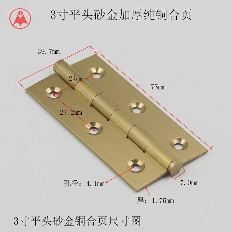 Cabinet Catches 3 inches full copper hinge open small flat sand gold pure copper thick hinge hinge 1.8 thick door hinge(China (Mainland))