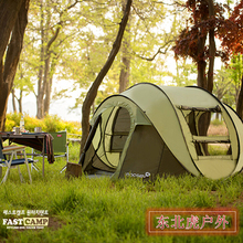 2015 Hot sale pop up fully automatic 5-6 person 3 season FPR rod anti rain fishing beach hiking outdoor camping tent on sale(China (Mainland))