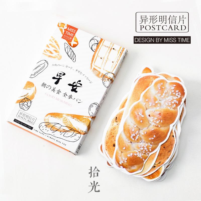 Good Morning Chinese Express : Popular good morning cards buy cheap