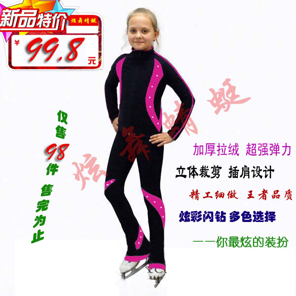 ice skating jackets kids five style to choose keep warm free size custom training skating jackets ice for kids free shipping(China (Mainland))