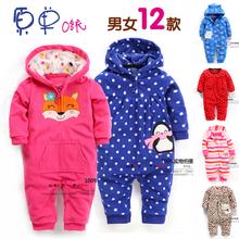 Fashion baby jumpsuit(China (Mainland))