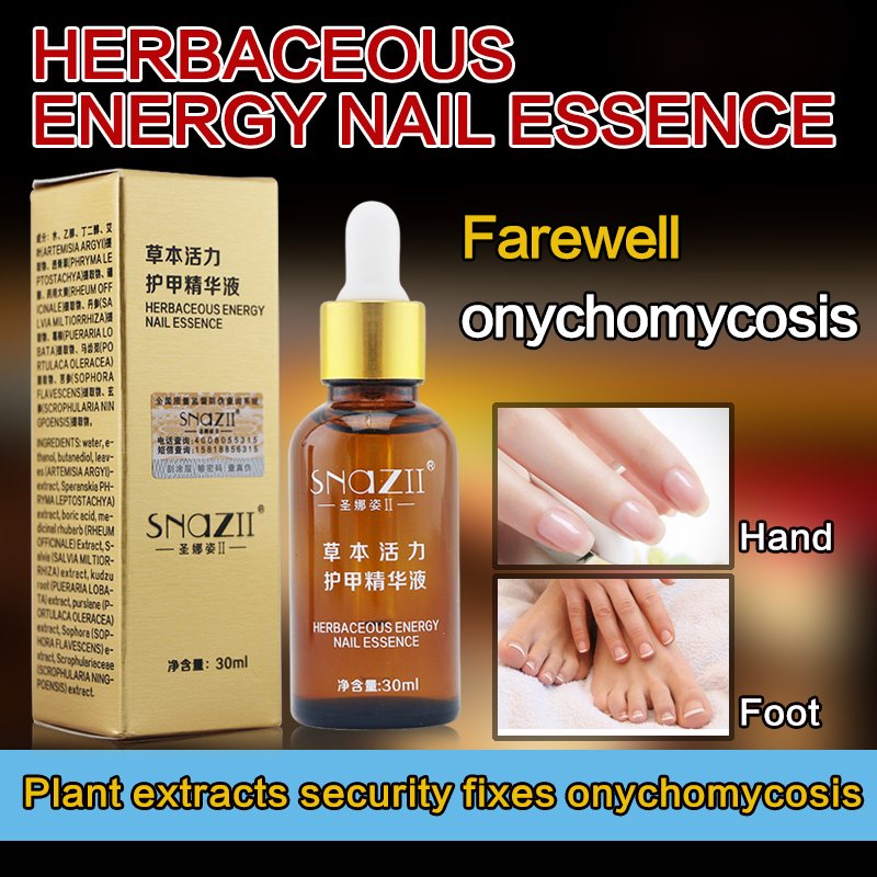 Fungal Nail Treatment Essence feet care foot Nail Whitening Antifungal Lotion Toe Finger Nail Art Care Clean Fungus Cure 1PCS(China (Mainland))