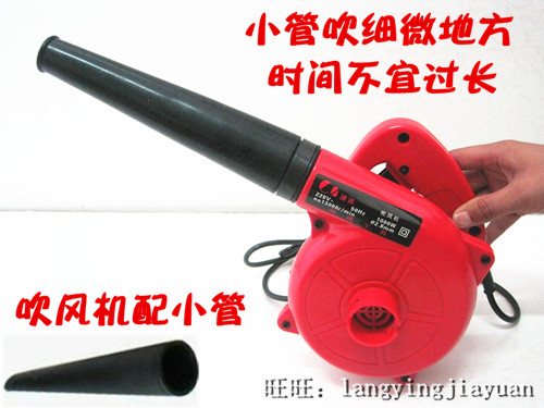 1000W high-power hair dryer computer dust suction blower vacuum cleaner dust buster(China (Mainland))