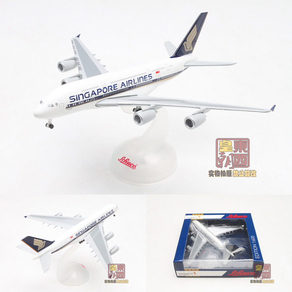 Фотография  1:600 Airbus  Airbus A380-800 Singapore Airlines aircraft model