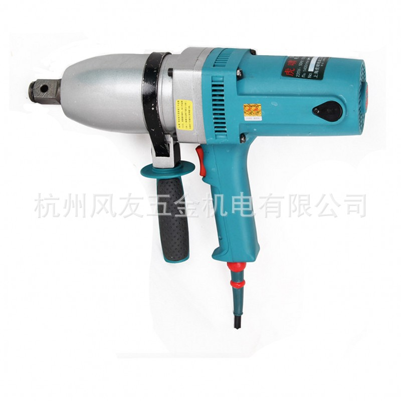 Authentic Shanghai Tigers electric wrench S1000 torque impact wrench Reversible handle security(China (Mainland))