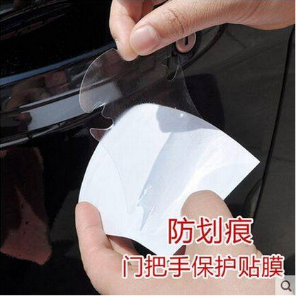 Car Styling Door handle Protection Film Sticker Volkswagen vw Tiguan Passat CC Golf GTI R20 R36 Jetta POLO EOS Scirocco - TopStar Accessories Mall store