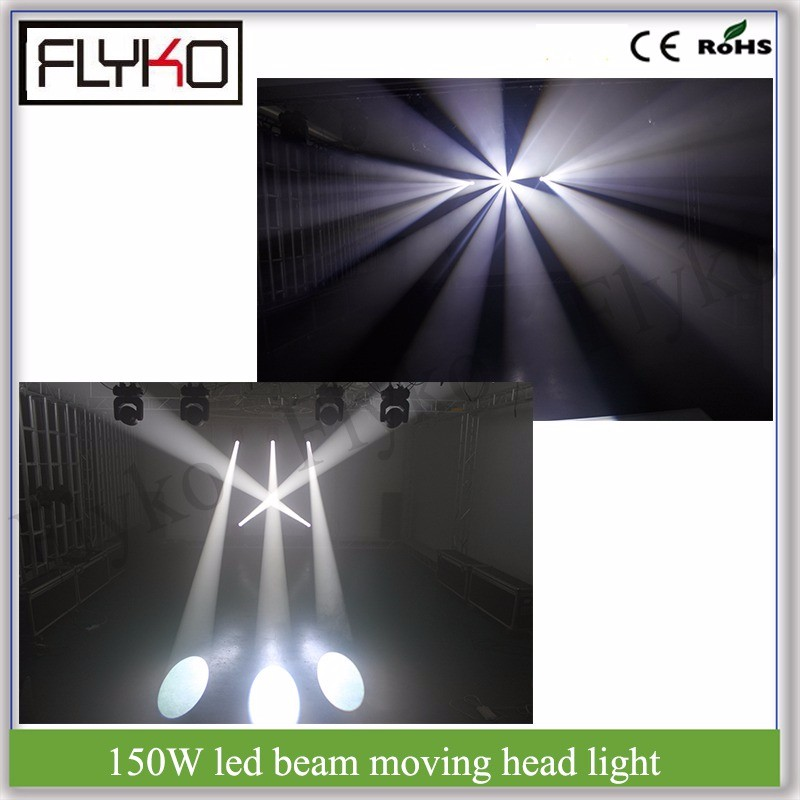 150W beam light10