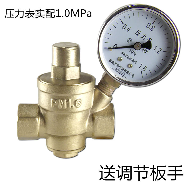 Full brass forging 4 points 6 points 1 inch to 2 inches of water vacuum regulator valve piston AD DN15202532(China (Mainland))