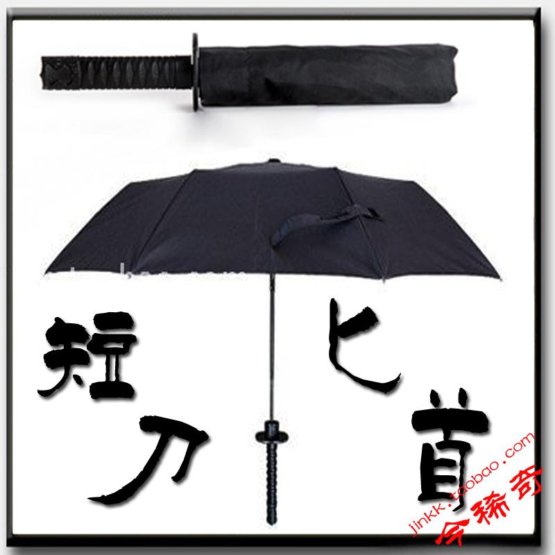 Japan Samurai Sword Umbrella Automatic three Fold Umbrellas Personalized male Folding Umbrella folding umbrella Boys Gift(China (Mainland))