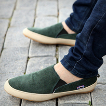 New summer Spring England Fashion Men shoes Zapato Casual shoes Loafer flats Slip on shoes 1320(China (Mainland))