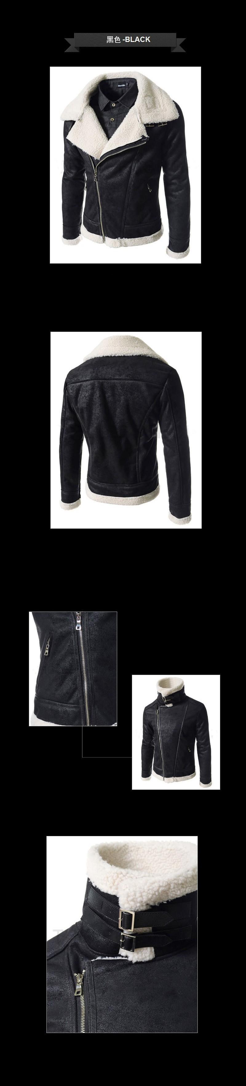 Мужская кожаная куртка фото